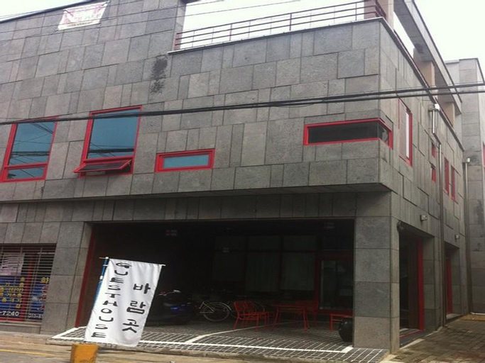 Baramgot Guesthouse, Gyeongju