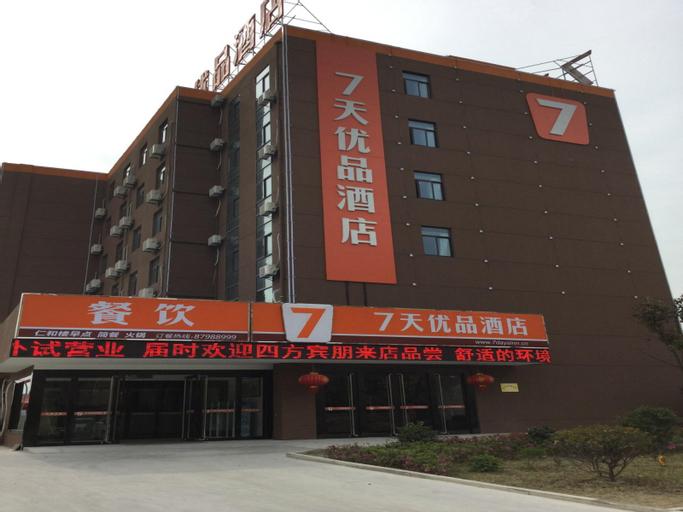 7 Days Premium Taixing Changzheng Road Branch, Taizhou