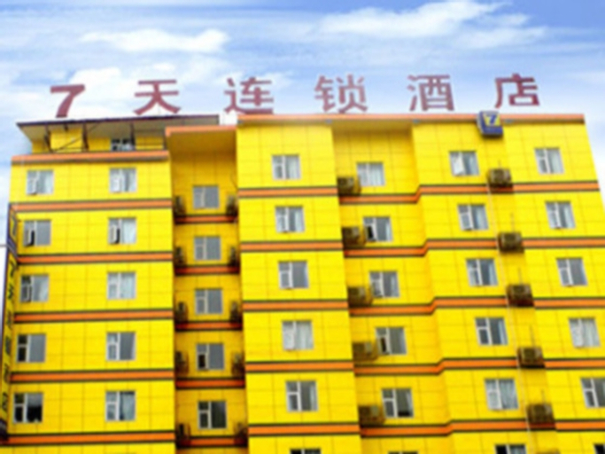 7 Days Inn Bazhong Nan Chi South Road Fenghuang City Branch, Bazhong