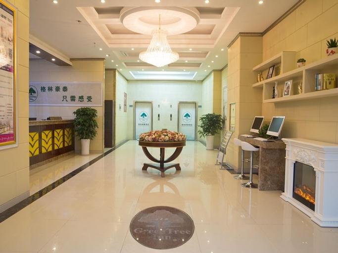 GreenTree Inn SuZhou ChangShu Fuchunjiang International Qipeicheng Road Express Hotel, Suzhou