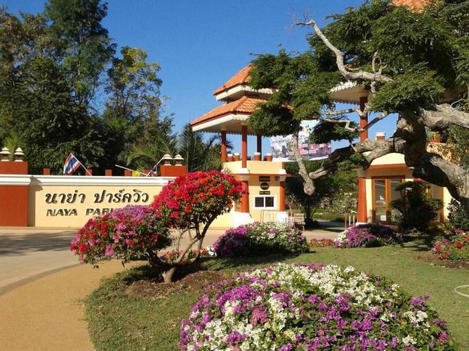 Naya Park View Hotel, Muang Khon Kaen
