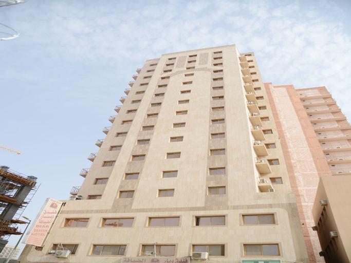 Diyar Al Diyafah Hotel,