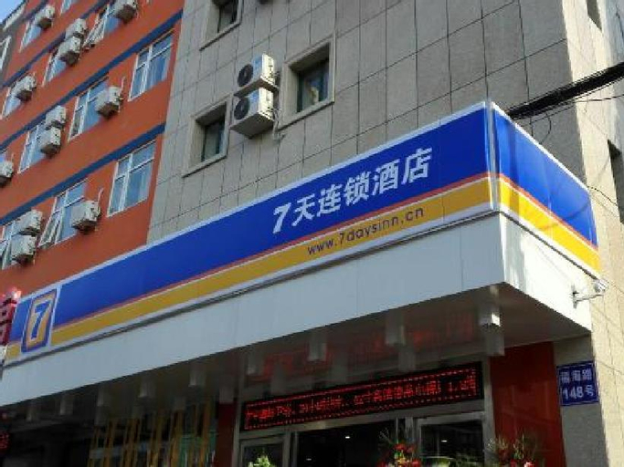 7 Days Inn Rizhao Bus Station Fuhai Road Branch, Rizhao
