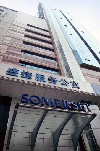 Somerset Jiefangbei, Chongqing