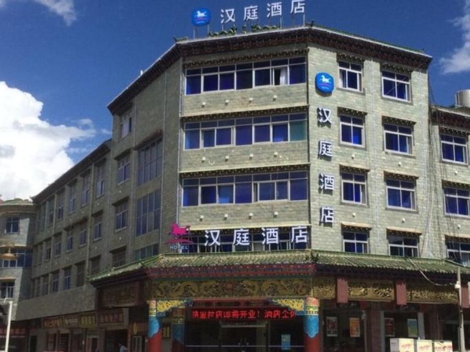 Hanting Hotel Shangri-La Dukezong Ancient City Branch, Dêqên Tibetan