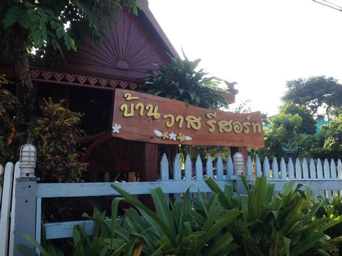 Banwas Resort, Phon Phisai