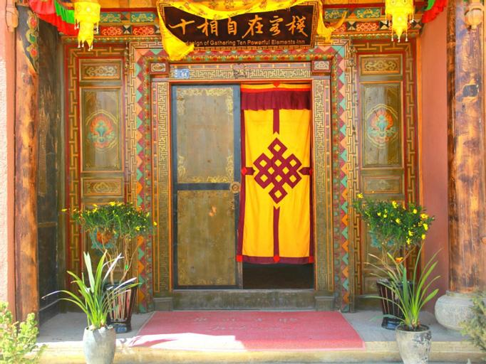 The Design of Gathering Ten Powerful Elements Inn, Dêqên Tibetan