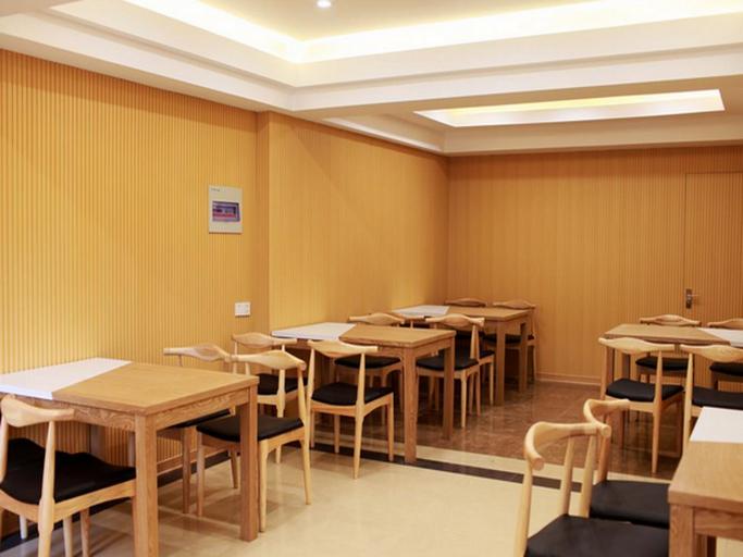 GreenTree Inn HanDan DaMing Tianxiong Road Yuancheng Road Express Hotel, Handan