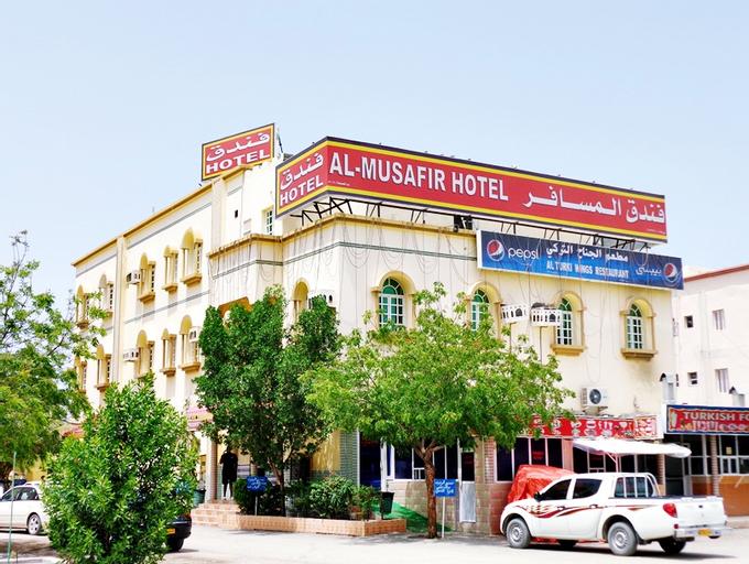 Al Musafir Hotel, As Suwaiq