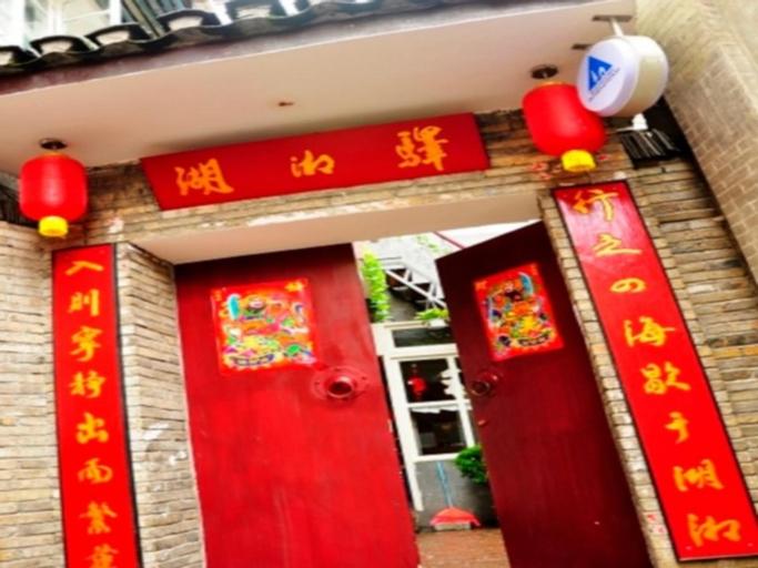FengHuang Old Town International Youth Hostel, Xiangxi Tujia and Miao
