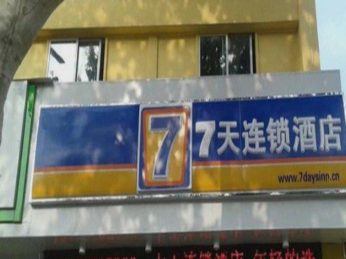 7 Days Inn Taizhou Qingnian Road Wanda Square, Taizhou