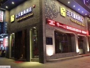 Huangshan Yuntian Huishang Hotel, Huangshan