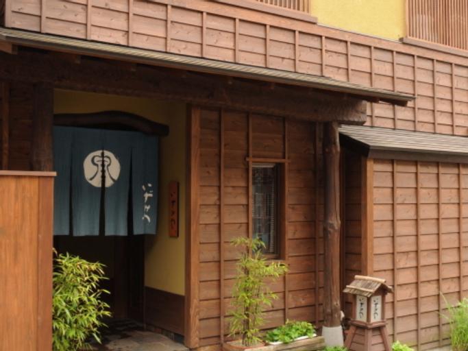 Shima Onsen Izumiya, Nakanojō
