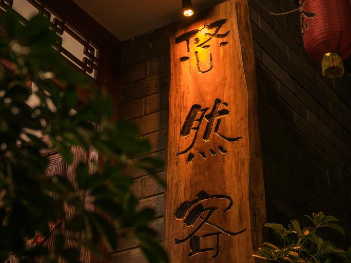 YoYo Joy Inn, Baoshan