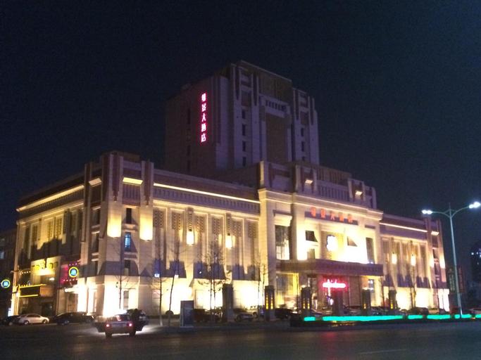 Metropark Hotel, Huludao