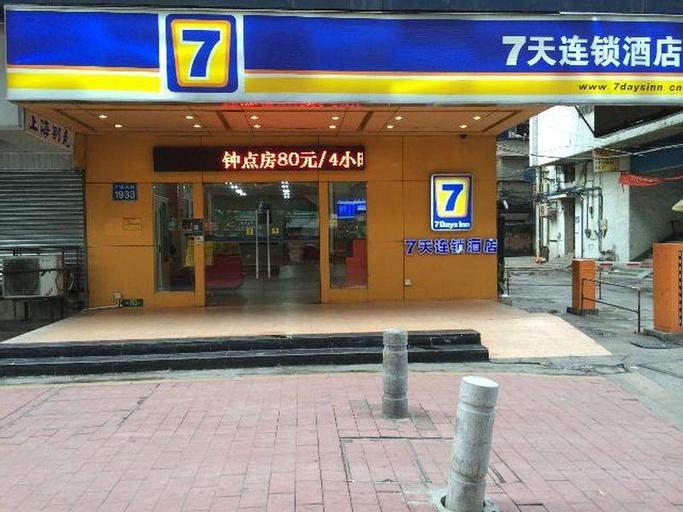 7 Days Premium Guangzhou Shahe Branch, Guangzhou