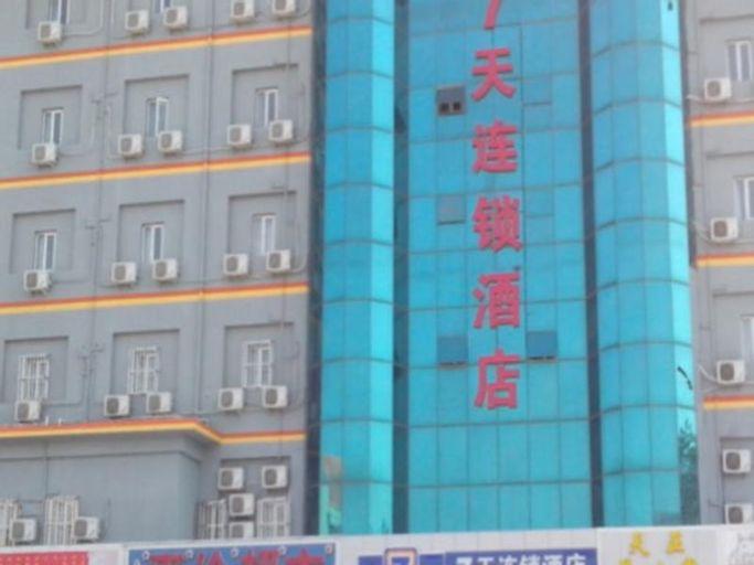 7 Days Inn Yuncheng Train Station Branch , Yuncheng