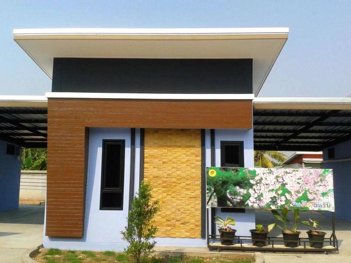 Phaetra Resort, Muang Surin