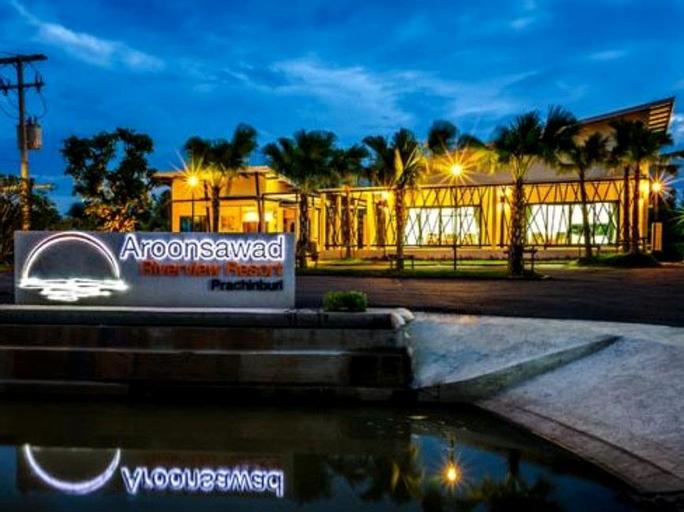 Aroonsawad Riverview Resort, Muang Prachin Buri