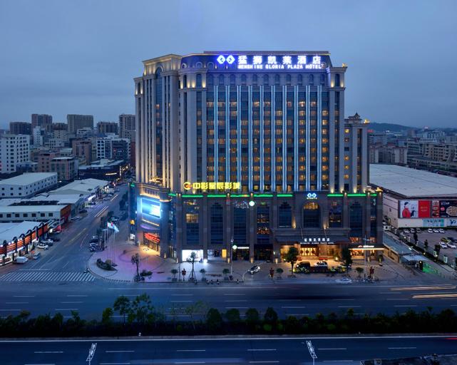 Menshine Gloria Plaza Hotel, Shantou