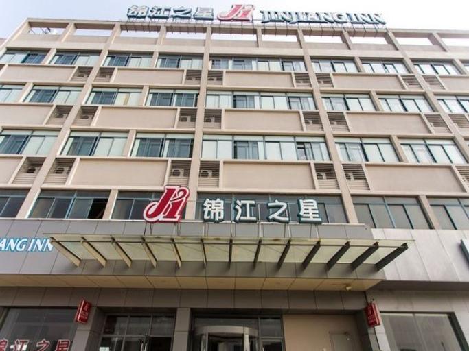 Jinjiang Inn Wujiang Economic development zone, Suzhou