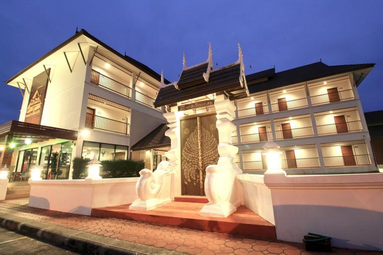 Sabai@Chiang Saen Hotel, Chiang Saen