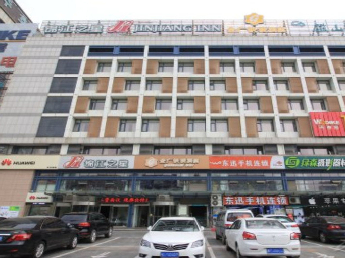 Goldmet Inn Yantai Changjiang Road Branch, Yantai