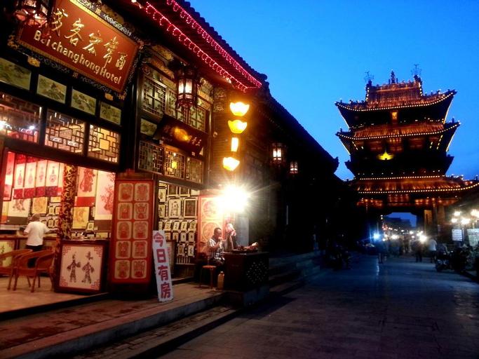 Pingyao Baichanghong Inn, Jinzhong