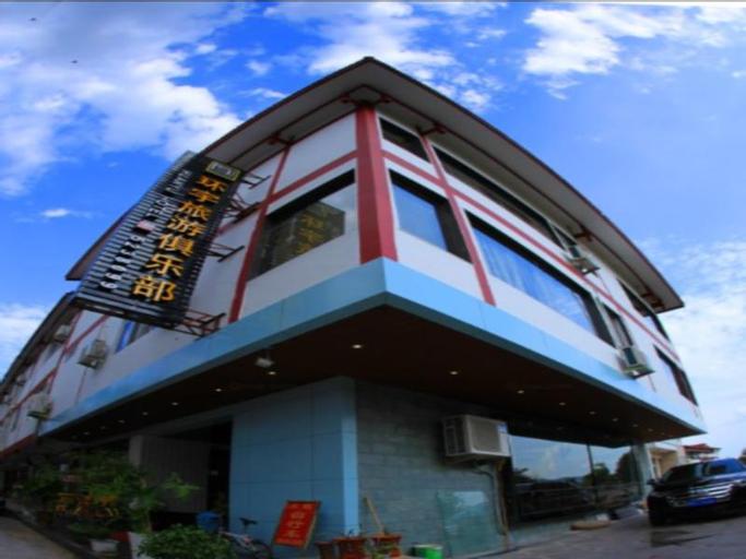 Wuyishan Huanyu Tourist Club Hotel, Nanping