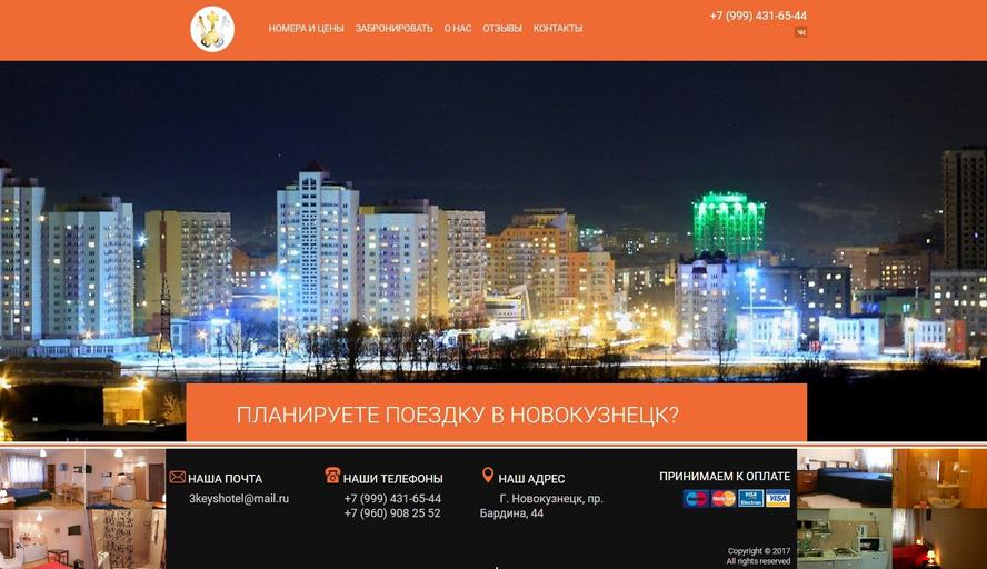 Mini-Hotel Tri Klyucha, Novokuznetskiy