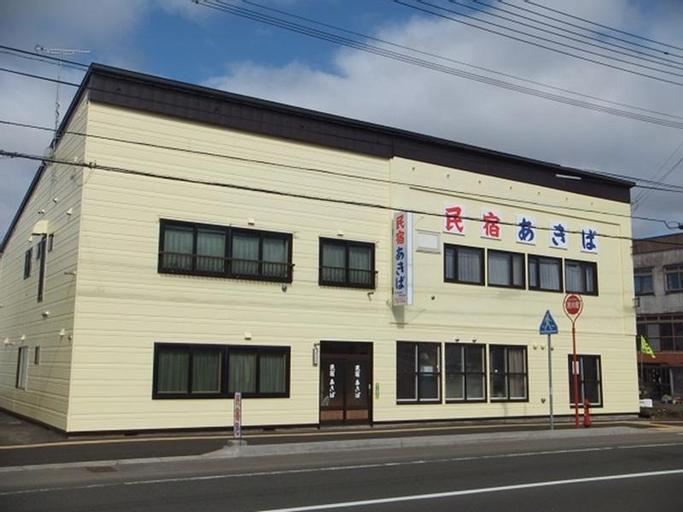 Minshuku Akiba, Furano
