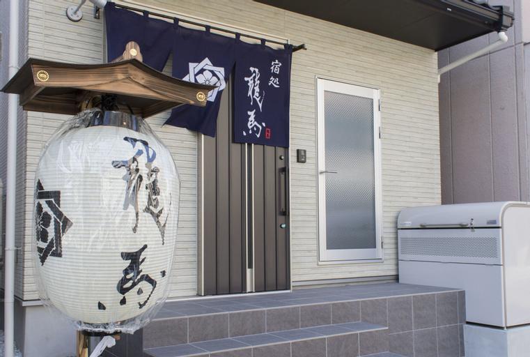 Ryoma Higashiazuma - Hostel, Sumida