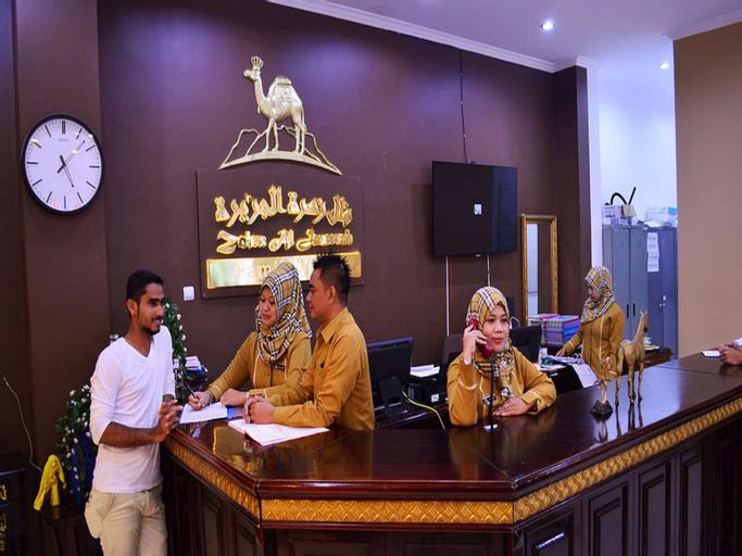 Zahra Al Jazeerah A6-11, Cianjur