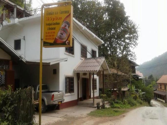Syvongsack Guesthouse, Pakbeng