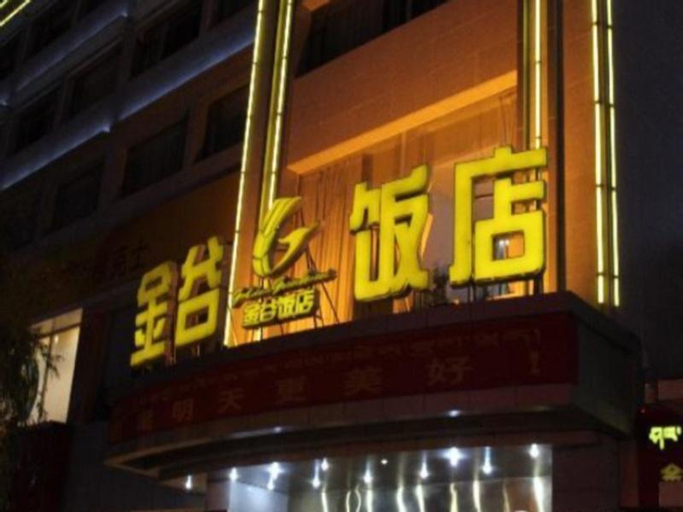 Tibet Jingu Hotel, Lhasa