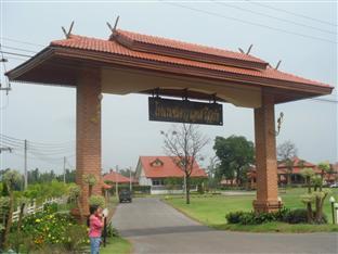 Chom Dao Hotel & Resort, Sawang Daen Din