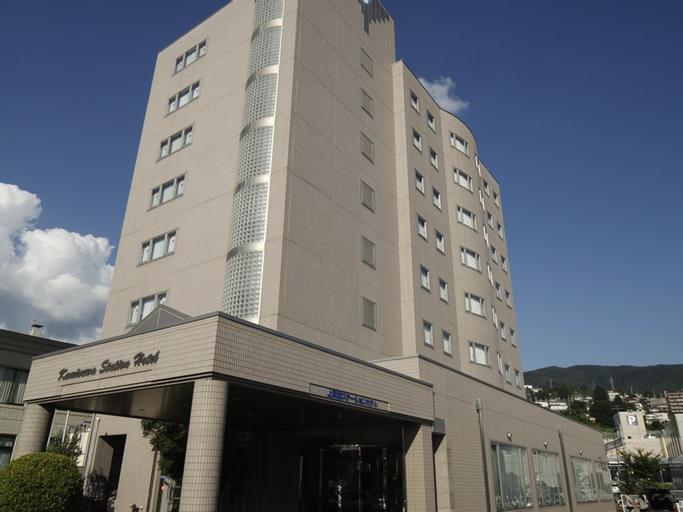 Kamisuwa Station Hotel, Shimosuwa