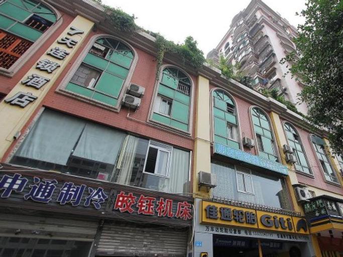 7 Days Inn Chongqing Yuanjiagang Olympic Sports Center Branch, Chongqing