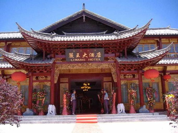Li Wang Lijiang, Lijiang