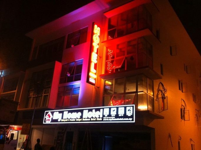 My Home Hotel Cheras Selatan - Balakong, Hulu Langat