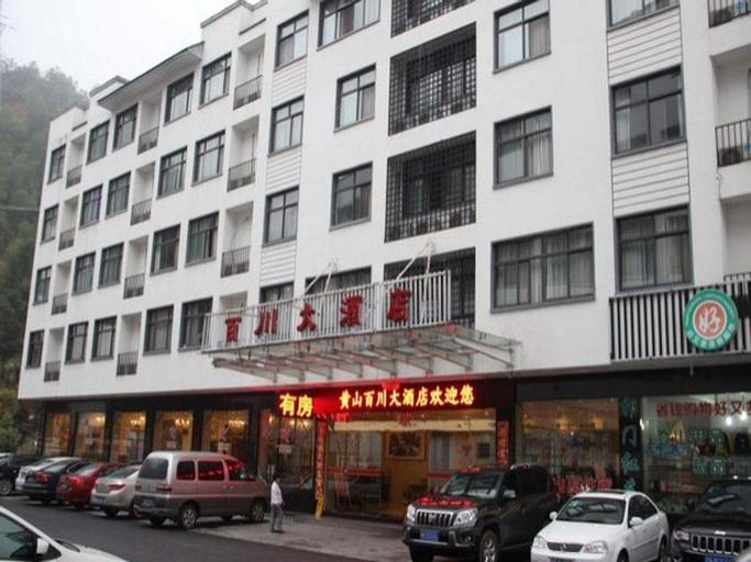 Huangshan Baichuan Hotel, Huangshan