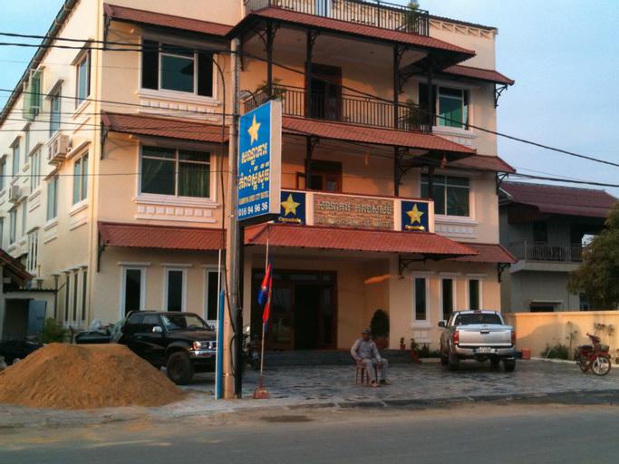 Kampong Speu City Hotel, Chbar Mon