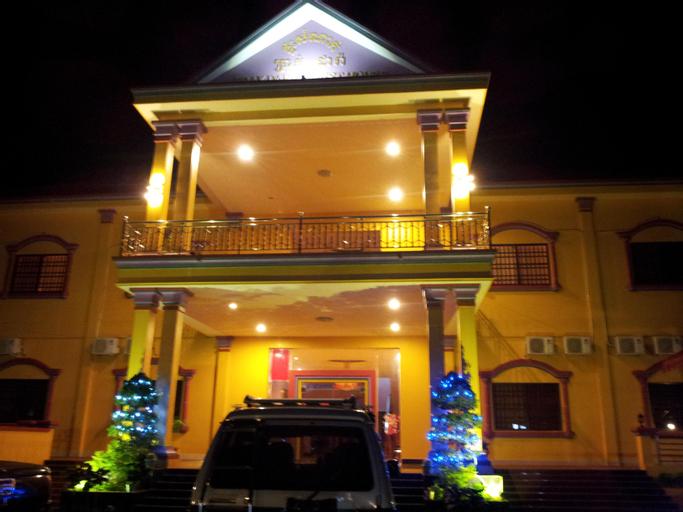 Prak Dara Guest House, Ban Lung