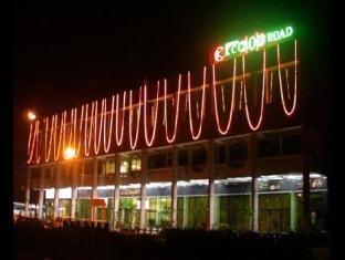 Hotel KC Cross Road, Panchkula