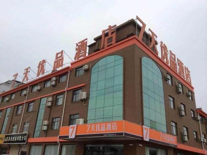 7 Days Premium Dezhou Qingyun Jiancai Market Branch, Dezhou
