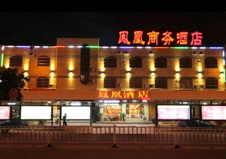 Putian Xianyou Phoenix Business Hotel, Putian