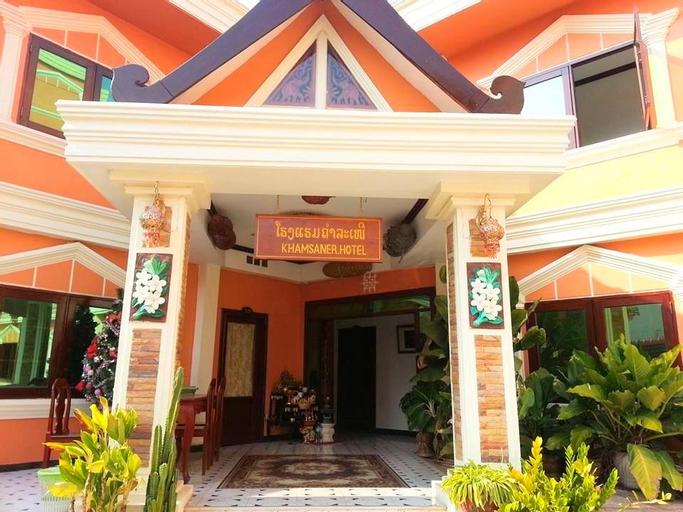 Khamsaner Hotel, Si Chiang Mai