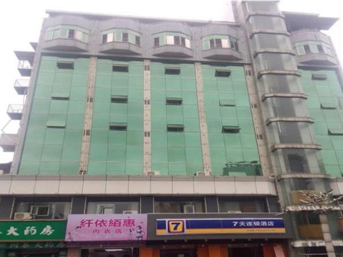 7 Days Inn Chongqing Changshou Changshou Road Branch, Chongqing