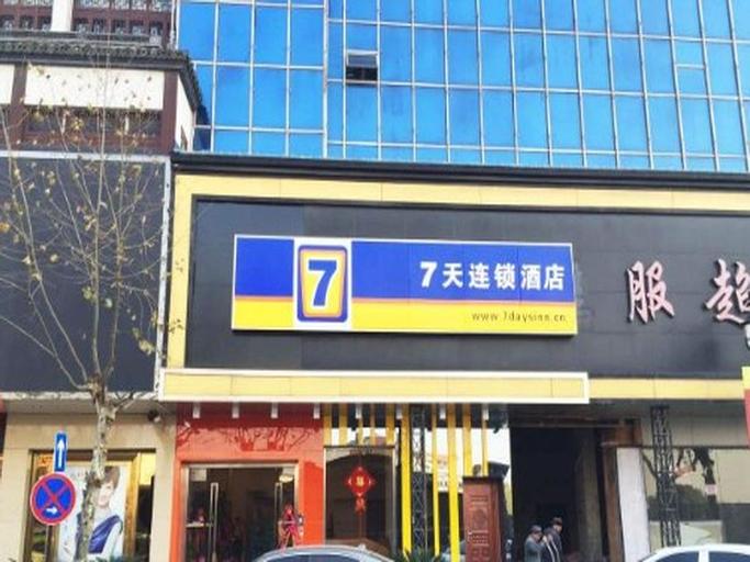 7 Days Inn Huzhou Nanxun Guzhen Branch, Huzhou