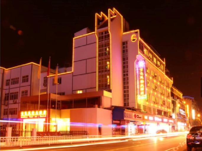 Huangshan Golden Yanan Hotel, Huangshan